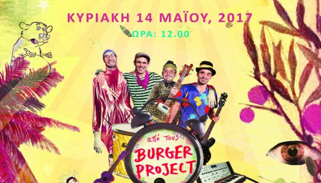 Burger Project_Poster low
