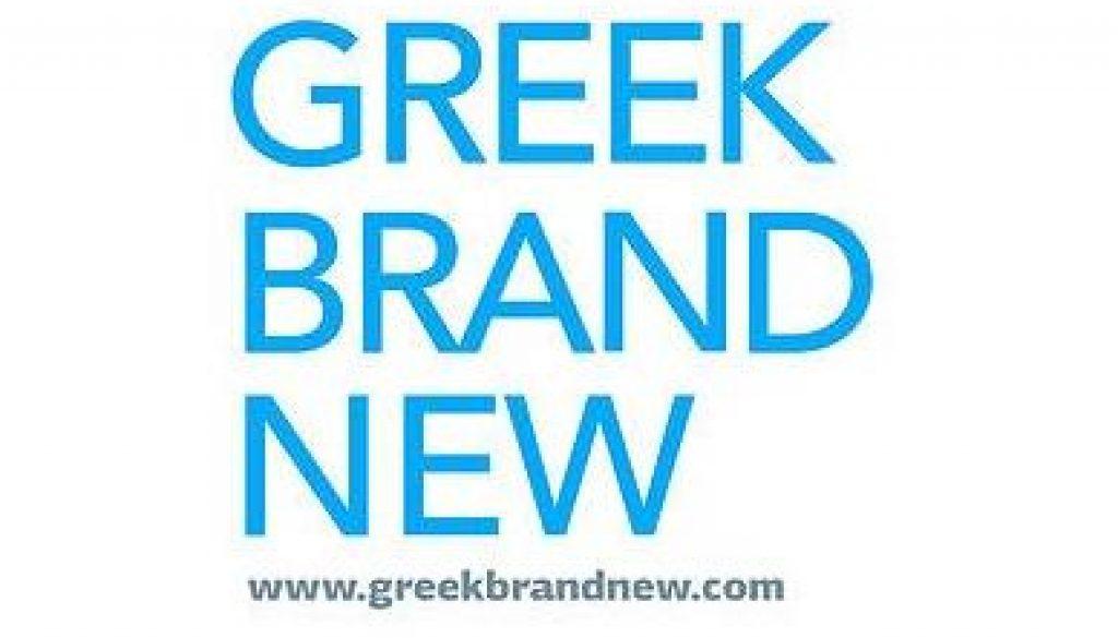 GreekBrandNew-logo