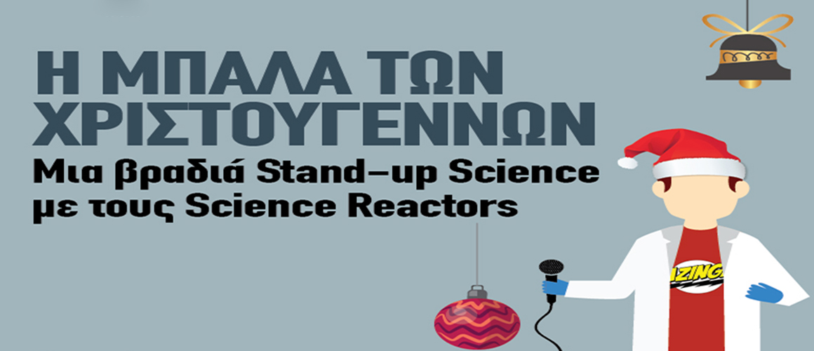 final POSTER-STAND-UP-SCIENCE-FINAL-2017-low