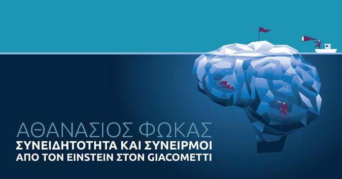 Facebook-Image-GENERIC