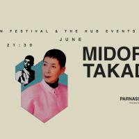 MIDORI TAKADA (JP)