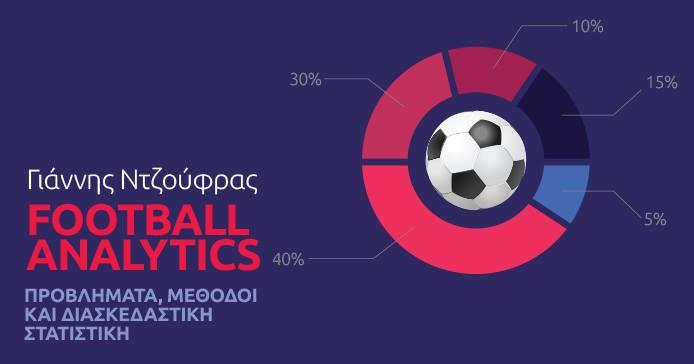 Συνέδριο παικτών Ινστιτούτο 2014 Ρωσική dating λ